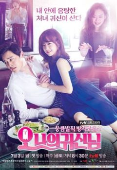 Oh My Ghostess Drama Coreen Kdrama Complet