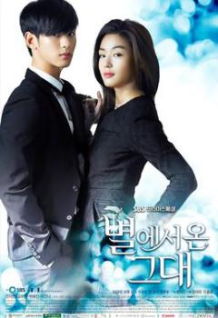 My Love from the Star Drama Coréen VOSTFR