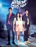 Lets Fight Ghost Episode 8 Vostfr