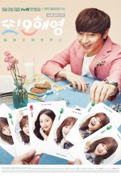 Oh Hae Young Again Vostfr – another miss oh Vostfr