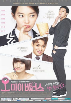 Oh My Venus Vostfr Drama Coreen Complet