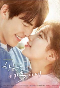 Uncontrollably Fond Vostfr Drama Coreen Complet – Indiscreetly Fondly