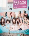 Age of Youth Episode 11 Vostfr