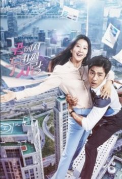 Second to Last Love Episode 8