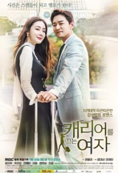 Woman with a Suitcase Episode 9