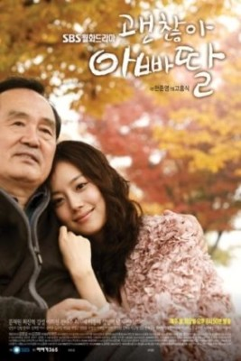 It's Okay, Daddy's Girl It's Alright, Daddy's Daughter vostfr drama coréen 17/17