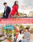 Father, I'll Take Care of You Episode 8