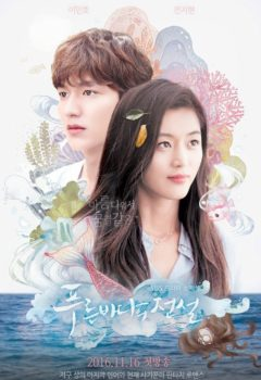 The Legend of the Blue Sea Episode 10 Vostfr