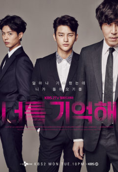 I Remember You Vostfr – Hello Monster