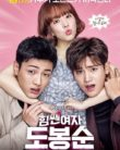 Strong Woman Do Bong Soon Episode 16 Finale Vostfr