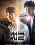 Circle Episode 1 Vostfr