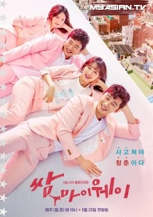 Fight for My Way Episode 15 Vostfr