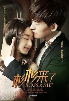 Boss & Me Vostfr – Boss and Me 33/33 Episodes Drama Chinois