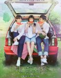 Reunited Worlds Episode 25 et 26 Vostfr