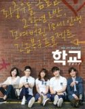 School 2017 Episode 6 Vostfr