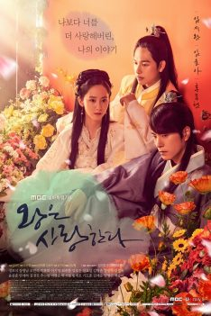 The King Loves Episode 9 et 10 Vostfr