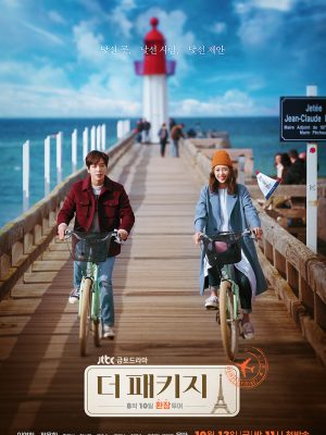 The Package Episode 12 Finale Vostfr