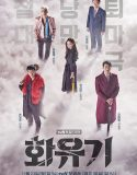 A Korean Odyssey Vostfr Streaming / ddl