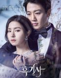 Black Knight: The Man Who Guards Me Episode 7 Vostfr