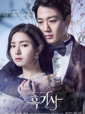 Black Knight: The Man Who Guards Me Episode 9 Vostfr