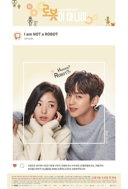 I'm not a Robot Episode 26 Vostfr