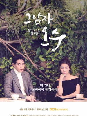 That Man Oh Soo Episode 9 Vostfr – Evergreen