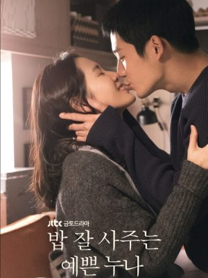 Something In The Rain Episode 9 Vostfr – Pretty Noona Who Buys Me Food