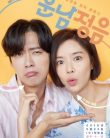 Handsome Guy and Jung Eum Episode 11 Vostfr