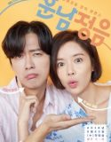Handsome Guy and Jung Eum Episode 15 Vostfr