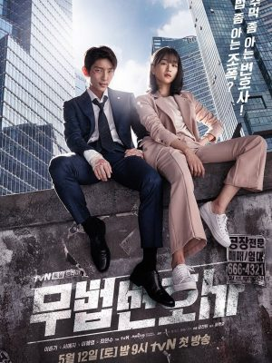 Lawless Lawyer Episode 5 Vostfr