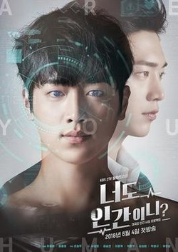 Are you human too Vostfr Streaming/ddl
