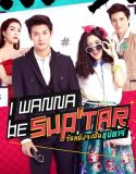 I Wanna Be a Superstar Episode 3 Vostfr