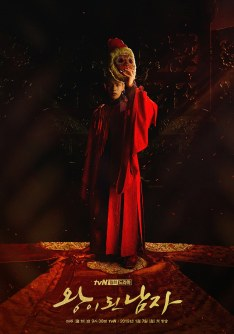 The Crowned Clown Episode 8 Vostfr