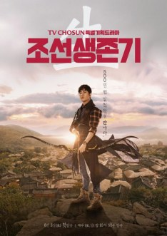 Joseon Survival Episode 4 Vostfr