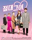 My Absolute Boyfriend Episode 6 Vostfr