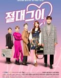 My Absolute Boyfriend Episode 18 Finale Vostfr