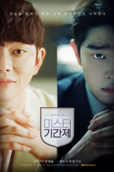 Class of Lies Episode 16  Finale Vostfr