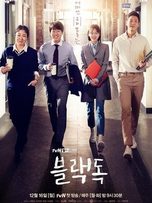Black Dog Drama Coréen Vostfr