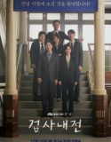 Diary of a Prosecutor Episode Finale 16 Vostfr