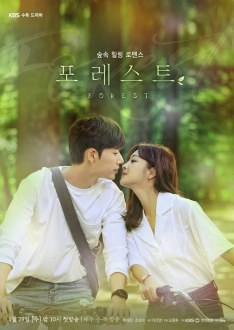 Forest Episode 6 Vostfr