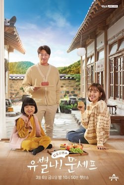 Eccentric Chef Moon Episode 10 Vostfr