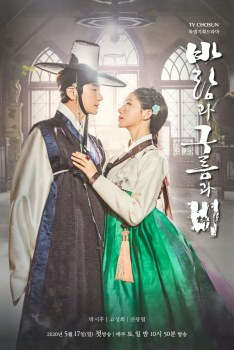 Kingmaker: The Change of Destiny Episode 4 Vostfr