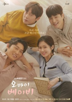 Oh My Baby Episode 4 Vostfr