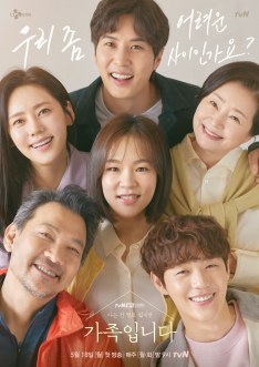 My Unfamiliar Family Episode 11 Vostfr
