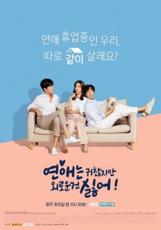 Lonely Enough To Love Episode 5 Vostfr