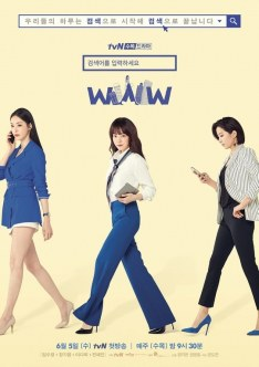 Search:WWW Drama Coréen Vostfr