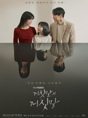 Lie After Lie Episode 16 Vostfr