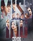 Missing The Other Side Episode 1 Vostfr