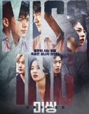 Missing The Other Side Episode 11 Vostfr