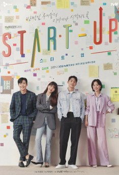 Start up Episode 1 Vostfr